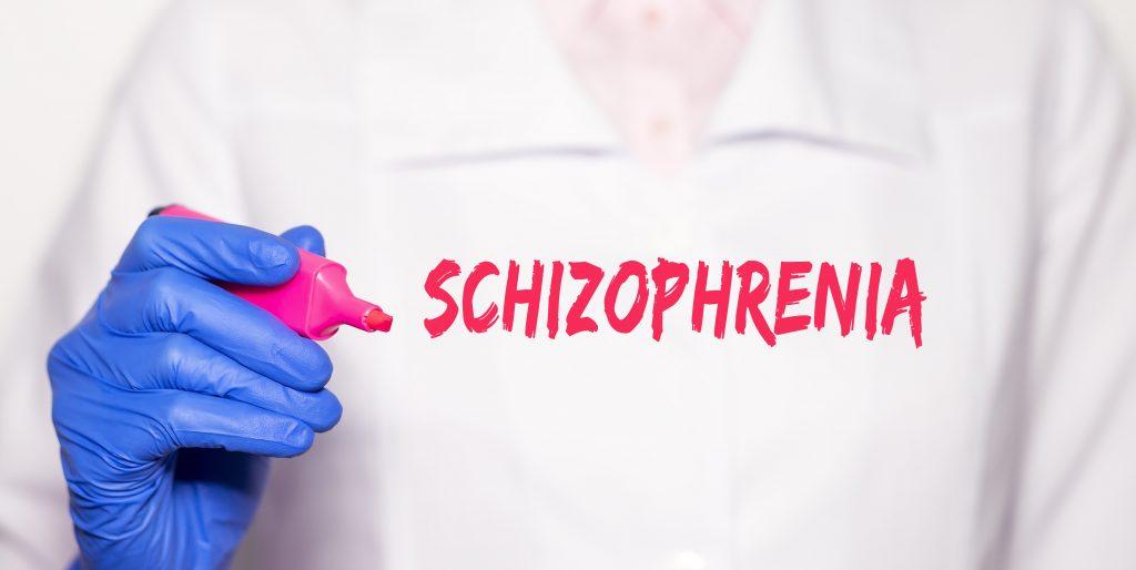 مرض الفصام- الشيزوفرينيا